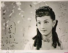 Zhou Xuan, 周旋,another famous film star in old shanghai