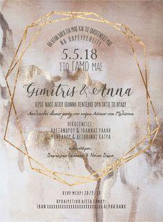 Προσκλητήριο γάμου ροζ χρυσό με γεωμετρικό πλαίσιο Rsvp, Invitations, Party, Save The Date Invitations, Receptions, Invitation, Parties