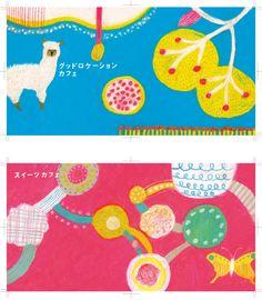 books : シバタケイコ イラストレーション