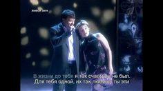 """Арбенина & Дятлов """"Я люблю тебя до слез"""""""