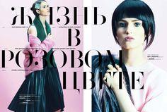 WTF Di typeface. WTF?Magazine.