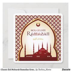 Classic Eid Mubarak Ramadan Greetings Card Mubarak Ramadan, Happy Eid Mubarak, Ramadan Greetings, White Envelopes, Announcement, Recycling, Greeting Cards, Invitations, Paper