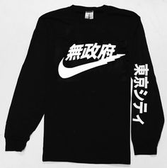 """Deadstock New Very Rare 100% Cotton Measurements Pit to Pit: 24"""" Sleeve: 24"""" Top to Bottom: 28"""""""
