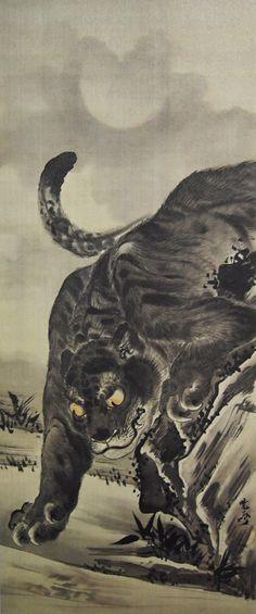 河鍋暁斎 Japanese Drawings, Japanese Prints, Japanese Painting, Chinese Painting, Japanese Tiger Tattoo, Japanese Animals, Hokusai, 1 Tattoo, Tiger Art