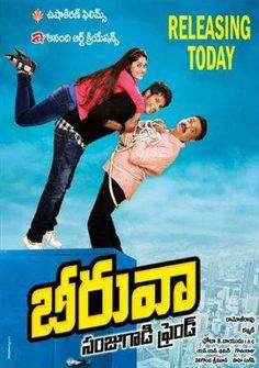 Beeruva 2015 HDRip 480p Hindi Telugu Dual Audio