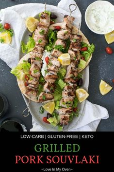 Once you try this grilled pork souvlaki with tzatziki recipe, it\'ll be on repeat all summer long. The souvlaki skewers and easy tzatziki can be prepped a whole day in advance, making meal prep a breeze! // souvlaki skewers // grilled pork souvlaki // greek pork kebobs