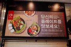 [종각 점심 맛집/종로 점심] 팬아시아 런치 - 골라먹는 재미 팬아시아 더 초이스 : 네이버 블로그