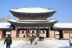 경복궁 (景福宮, Gyeongbokgung) , Seoul