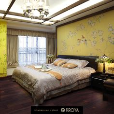 Flooring, Bed, Room, Collections, Interiors, Furniture, Design, Home Decor, Bedroom