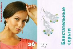 Jewelry and grids Free!