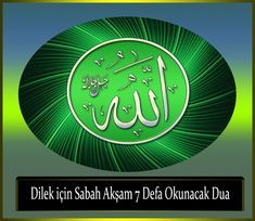 69 En Iyi Dualar Goruntusu 2019 Dualar Duanin Gucu Ve Islam