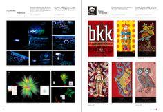 Works by digifriend (Interactive Designer, Programmer) and Pairoj Teeraprapa (Graphic & Type designer) in Thailand: Asian Creatives