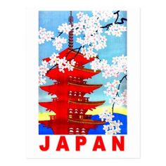 #Japan temple spring vintage travel postcard - #travel #trip #journey #tour #voyage #vacationtrip #vaction #traveling #travelling #gifts #giftideas #idea