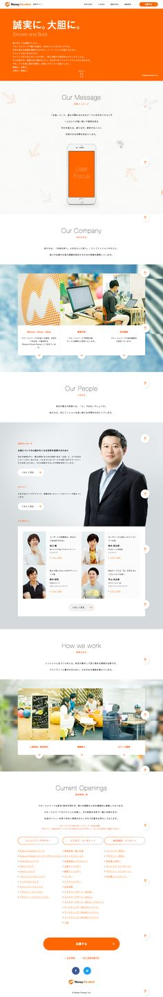 #it-web-design #recruit #1-column-layout #key-color-orange #bg-color-white #Japanese #Flat-design #Typographic