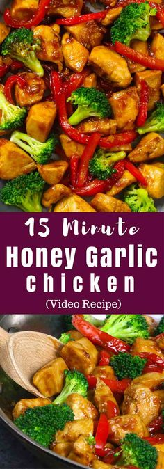 The easiest, most unbelievably delicious Honey Garlic Chicken recipe. And it'll be on your dinner table in just 15 minutes. Succulent chicken cooked in honey, garlic and soy sauce mix, seared in frying pan with vegetables. Ready in 15 minutes! Quick and easy dinner recipe. Video recipe. | Tipbuzz.com