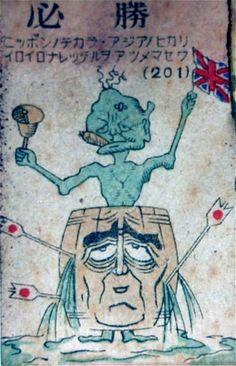 Japanese WW2 Propaganda | Japanese WW2 propaganda Ww2 Propaganda Posters, Meiji Restoration, Evil Empire, Japanese Poster, Old Art, Cartoon Styles, World War Two, Vintage Ads, Wwii