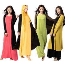 Online shopping for Islamic Clothing & Accessories with free worldwide shipping