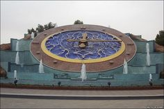 """Al Ain, United Arab Emirates. The largest inclined clock in the world.  The mosaic & golden decoration based on an ""Astralabe"", an ancient navigation instrument invented in the Middle East"""