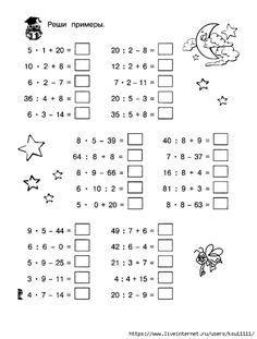 Maths, English, Words, Silk, English Language, Horse