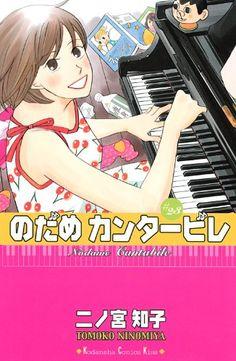 Nodame Cantabile Vol. Manga Collection, Manga Games, Shoujo, Anime, Japanese, Comics, Image, Phone, Piano Man