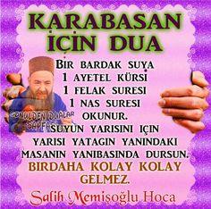 Islamic Dua, Islam Quran, Allah, Diy And Crafts, Prayers, Words, Instagram Posts, Borderlands, Jun