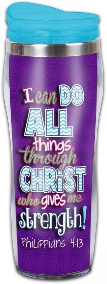 All Things Tumbler Hot or Cold Mug - JTbliss