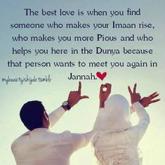 quotes about marriage in islam Best Islamic Quotes, Beautiful Islamic Quotes, Islamic Inspirational Quotes, Best Quotes, Urdu Quotes, Quotations, Funny Quotes, Muslim Couple Quotes, Cute Muslim Couples