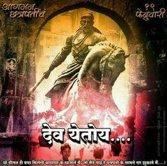 Download wavin flag marathi version
