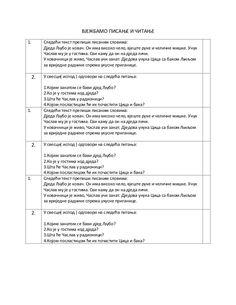 Lesson plan senior high school grade 11 deped abm track hums citanje so razbiranje fandeluxe Choice Image
