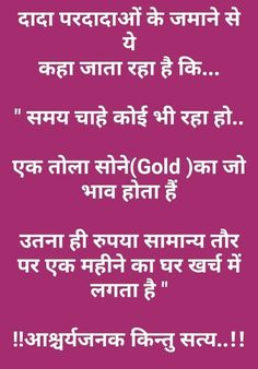 What Is The Meaning Of Fake In Hindi