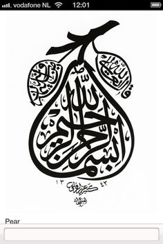 Pear # kalligrafie # Arabic art
