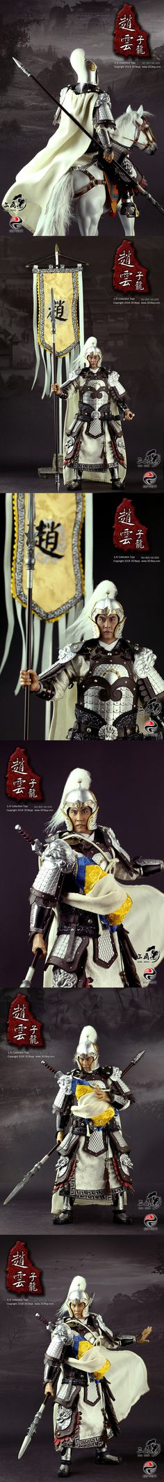 [303TOYS 1/6 China Series - Zhao Yun(Sub Dragon) Set]