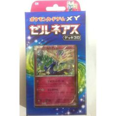 Pokemon 2014 Xerneas 30 Card Theme Deck With Clefairy Promo Card (Limited Edition Version)