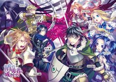 In English it is known as The Rising of the Shield Hero, is a manga . Dark Fantasy, Thriller, Heroes Wiki, Knight Shield, Relationship Images, Horror, Wallpaper Naruto Shippuden, Fairy Tail Manga, Memes
