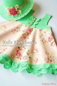 Дела мои рукодельные...: Комбинированные платьица для девочек (ткань+вязание) Crochet Toddler, Baby Girl Crochet, Crochet Baby Clothes, Crochet For Kids, Crochet Yoke, Crochet Fabric, Toddler Dress, Baby Dress, Girls Sweaters