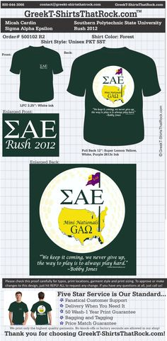 Start your Sigma Alpha Epsilon Rush T-Shirts HERE!   #sae #sigmaalphaepsilon Just click this image and upload your ideas!
