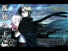 Guilty Crown OST - 14 Hill Of Sorrow - YouTube
