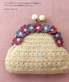 Pouch & Drawstring Bag - Japanese Crochet Pattern Book
