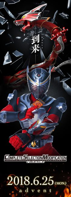 Kamen Rider Kabuto, Kamen Rider Ryuki, Robot Cartoon, Dragon Knight, Kamen Rider Series, Meme Pictures, Digimon, Power Rangers, Warriors