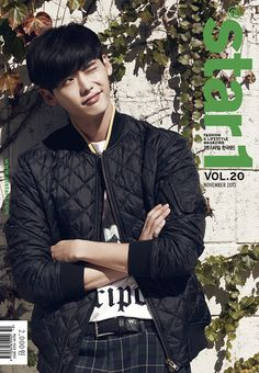 Lee Jong Suk Covers The November 2013 Issue Of @ Star 1