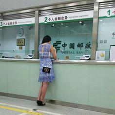 common Chinese girl in shenzhen China
