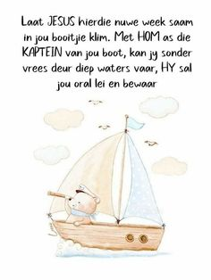 Vans Boots, Goeie More, Special Quotes, Afrikaans, Words, Fancy, Inspiration, Text Posts, Biblical Inspiration