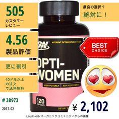 Optimum Nutrition #OptimumNutrition #スポーツ #女性用スポーツ製品