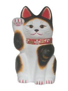 店先でお客を呼び込む商売繁盛の招き猫 にぎわいねこ(大きさ約19センチ) 土人形 置物 縁起物 開店祝い 記念品