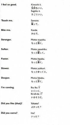 High School Japanese classes don't teach you this beautiful language!