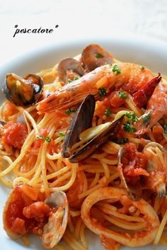 Pasta Recipes, Cooking Recipes, Tasty, Yummy Food, Japanese Food, Bon Appetit, Italian Recipes, Spaghetti, Food And Drink