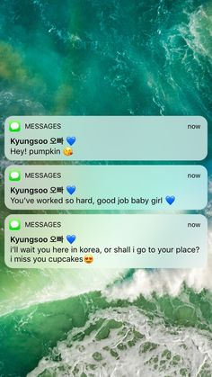 Do kyungsoo chat imagine Imagine when kyungsoo rooting for you ❤️