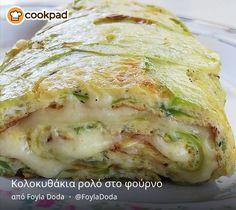 Κολοκυθάκια ρολό στο φούρνο Cabbage, Vegetables, Food, Essen, Cabbages, Vegetable Recipes, Meals, Yemek, Brussels Sprouts