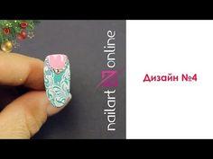 Новогодние (зимние) дизайны ногтей 2016! Дизайн 4 из 15 - YouTube