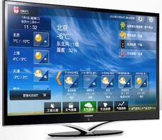Lenovo's ICS, 42-inch K71 smart TV going on sale by month's end in China